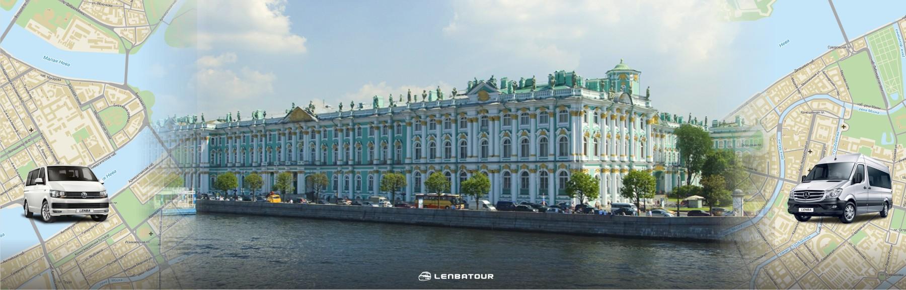 Индивидуальная экскурсия в Псков