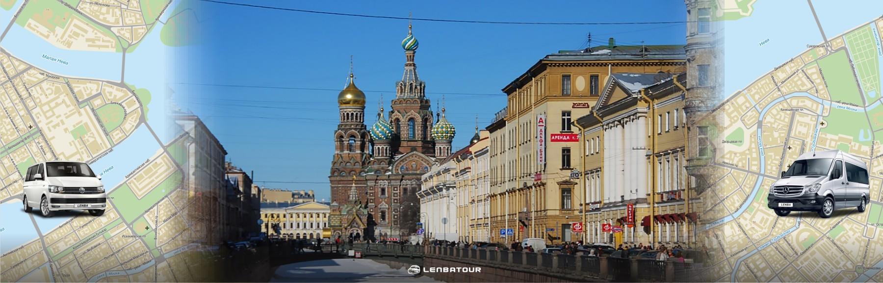 Автобусная обзорная экскурсия по СПб