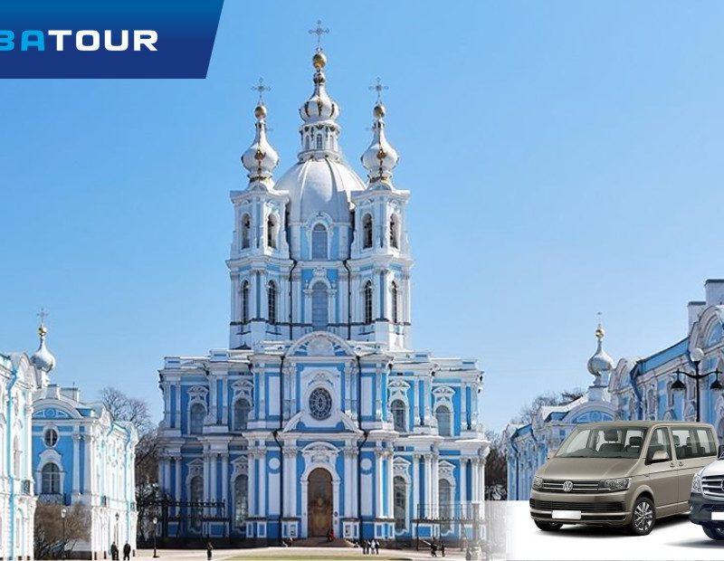 Экскурсии СПб