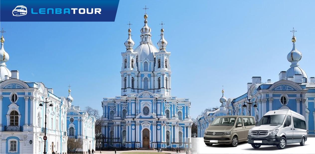 Детские экскурсии в Санкт-Петербурге