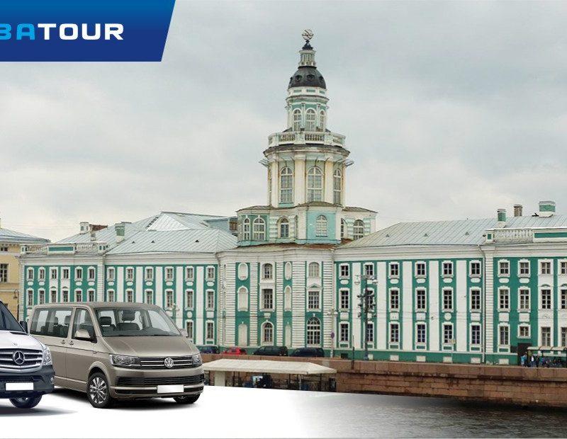 Школьные детские экскурсии СПб