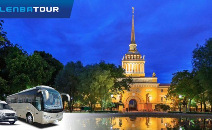 Необычные экскурсии для школьников Санкт-Петербург