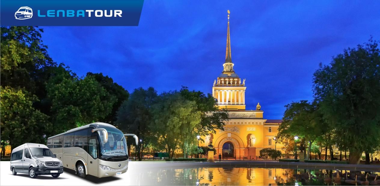 Ночные экскурсии по Санкт-Петербургу на автобусе