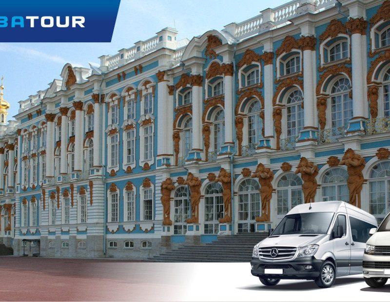 Экскурсия на автомобиле в Пушкин