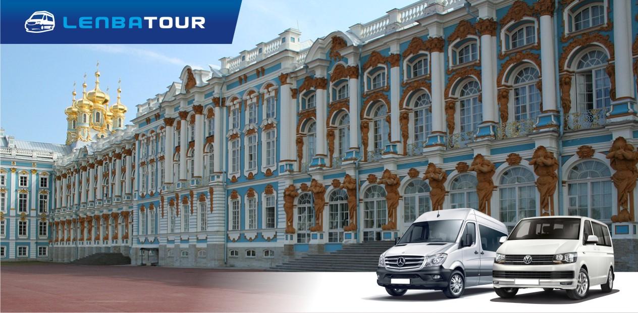 Екатерининский дворец — билеты без очереди