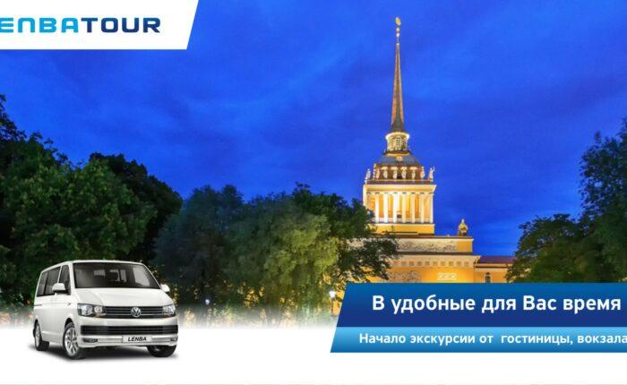 Авторская экскурсия «Бандитский Петербург»